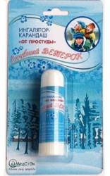 Ингалятор-карандаш лечебный, 1.3 г Ветерок от простуды