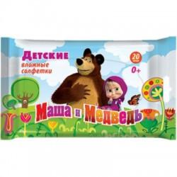 Салфетки влажные детские, Маша и медведь №20