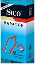 Презервативы, Сико №12 марафон классические