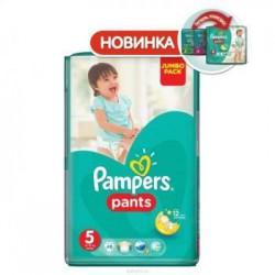 Подгузники-трусики, Памперс джуниор №48 12-18 кг