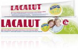Зубная паста для детей, Лакалют кидс 4-8 лет для молочных и постоянных зубов 50 мл
