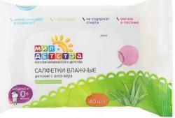 Салфетки влажные, Мир детства с рисунком №40 арт. 40034