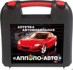 Аптечка автомобильная, Апполо АППОЛО-АВТО нового образца пластиковый чемоданчик