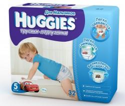 Подгузники-трусики для мальчиков, Хаггис литл волкерс мега №52 9-14 кг р. 4