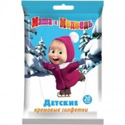 Салфетки влажные детские, Маша и медведь кремовые №20