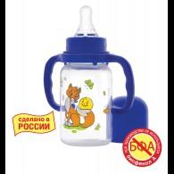 Бутылочка для кормления, Курносики колобок полипропиленовая с ручками и силиконовой соской 125 мл арт. 11140