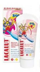 Зубная паста для детей, Лакалют бэби до 4 лет для молочных зубов с витаминами А и Е малиновый вкус 50 мл