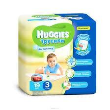 Подгузники-трусики для мальчиков, Хаггис №19 7-11 кг